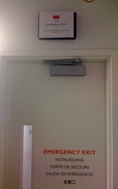 emergency_door_fail